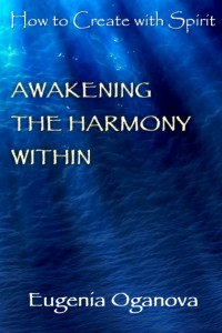 Cover - How to Create with Spirit - Awakening
